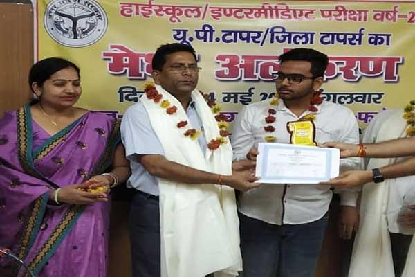 District Toppers of CBSE Class 10th and 12th from Maharishi Vidya Mandir Fatehpur being honoured by DM, SP and DIOS.