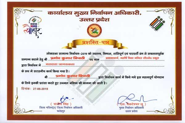 This Appreciation Certificate was presented by Shri L Venkteshwarlu Chief Election Commisnor of UP for voter awairness compaign.